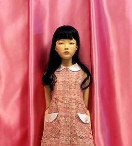Akagi-shigure-girl-doll-pink-curtain