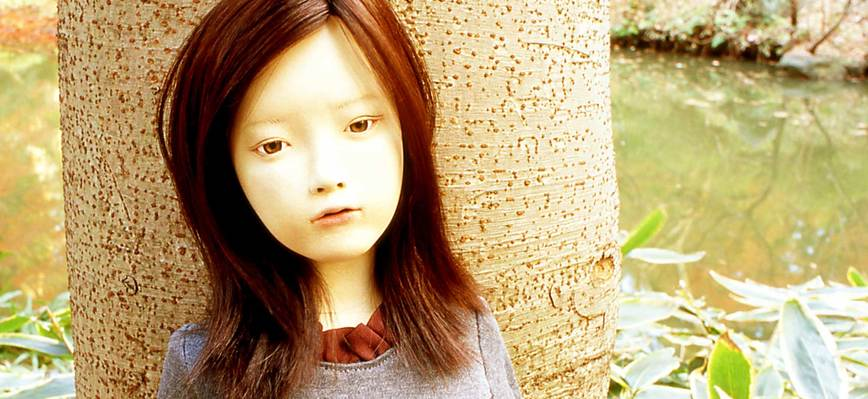 Akagi-shigure-girl-doll-arbre